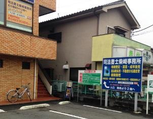 jimusho-inn